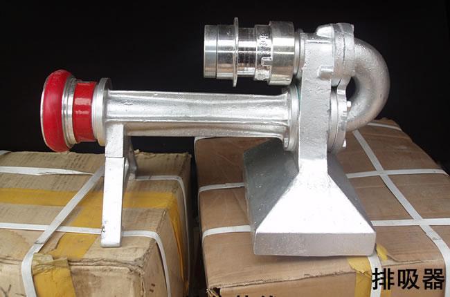 排吸器展示图1