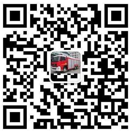 湖北程力消防车厂家二维码,扫描添加关注!